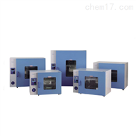 PH-010(A)干燥箱/培养箱(两用)