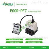 EOCRTPM-WRDZ7W电动机保护器概述