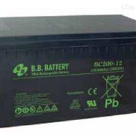 BC200-12台湾BB蓄电池BC系列厂家直销