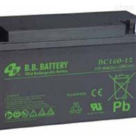 BC160-12台湾BB蓄电池BC系列全国包邮