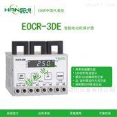 EOCR3DE-WRDZ7韩国施耐德电动机保护器EOCR3DE-WRDB