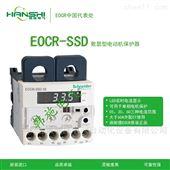 EOCRSSD-30W电子式保护器