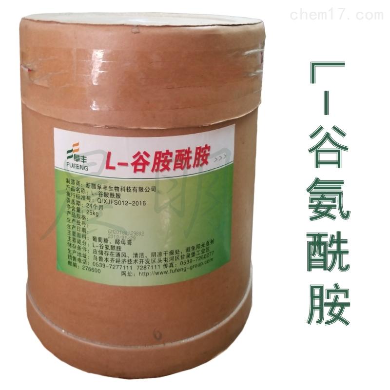 L-谷氨酰胺生产厂家报价