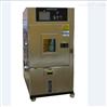 風冷式氙燈耐氣候試驗箱