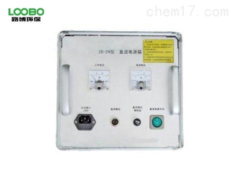 ZD-24型 直流电源箱