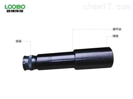 LB-802林格曼数码测烟望远镜