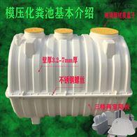 0.5 0.87 1 1.5 2 2.5立方旱厕改造玻璃钢模压化粪池厂家直供
