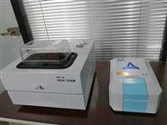 能谱便携式红外光谱仪智能电子除湿防潮箱