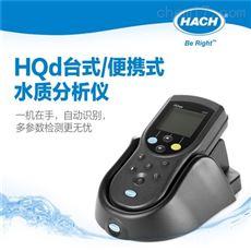 HQ430d/HQ30d多參數分析儀