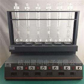 福建多功能蒸馏装置JTZL-6C氨氮蒸馏器