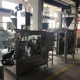 甘肃化工、工业用粉体自动包装机设备