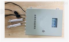 LB-ST19型油烟在线监测仪