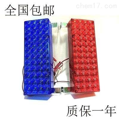 红蓝大方灯LED  220V方形警灯