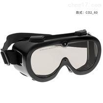 CO2NoIR 激光防护眼镜