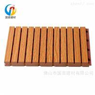 环保木质条形吸音板厂家