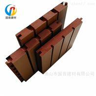 报告厅木质条形吸音板厂家