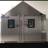 SRWXFB-12M3许昌超低温老化箱哪家有无线红外监控功能