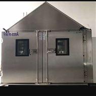 全自动盐雾试验箱有现货盐雾测试仪