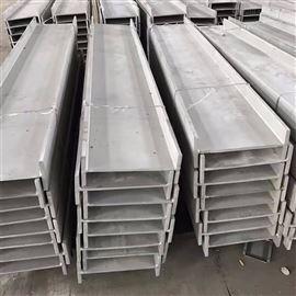 加工定制 1-100347H不锈钢H型钢