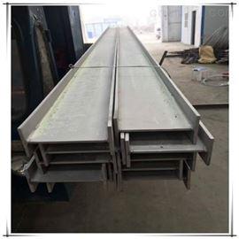 加工定制 1-100253MA不锈钢H型钢 江苏泰普斯