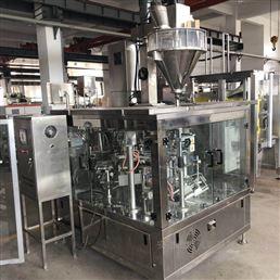 湖南饲料添加剂、金属粉末包装机