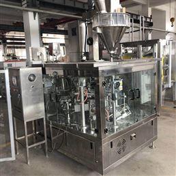 重庆食品粉剂粉料包装机
