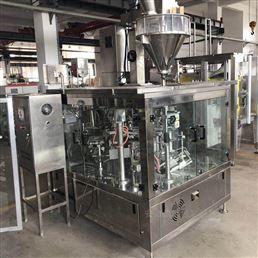 合肥信远安徽宿州粉料自动包装机