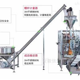 山东济宁粉体自动包装机