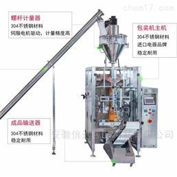 合肥信远海南省粉剂定量包装机