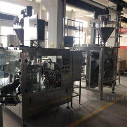 安徽六安全自动粉剂定量包装机