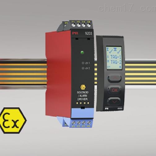 丹麦PR电磁阀/警报灯驱动器