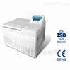 醫用冷凍離心機TDL5M