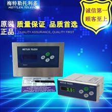 IND331梅特勒托利多料位监控检重分选控制仪表