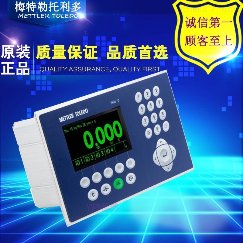 托利多用于过程控制仪表T57000H100000R00J1