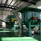 肥料空心桨叶式干燥机