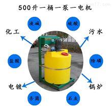 500升自来水厂全自动杀菌剂加药装置简易型