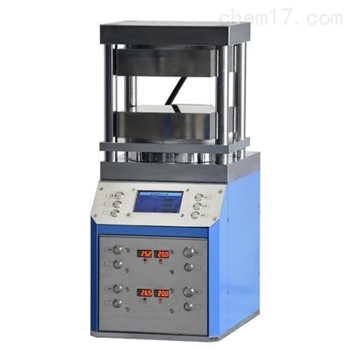 300度200mm宽全自动热压压片机