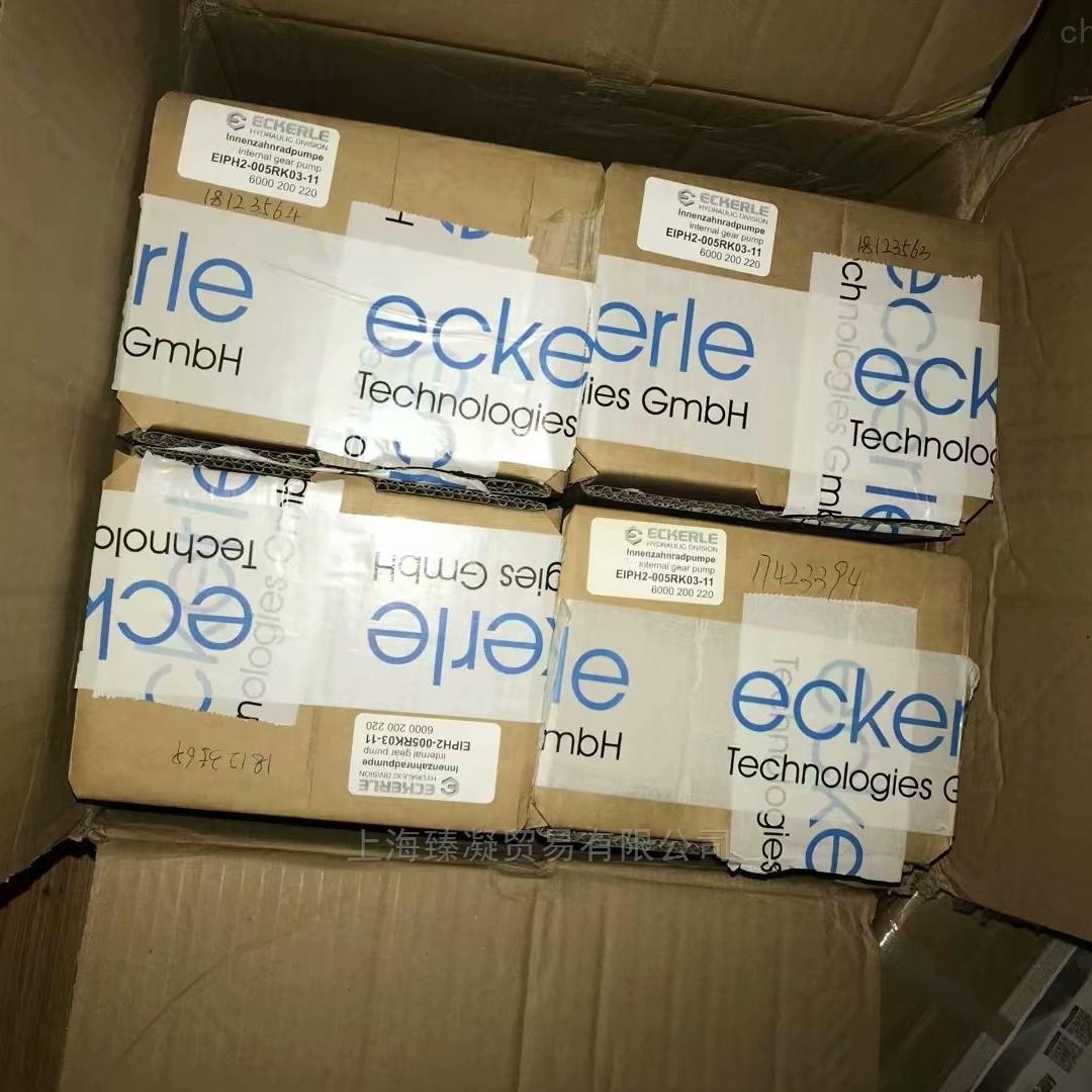EIPH3  EIPS2 EIPS3艾可勒ECKERLE齿轮泵