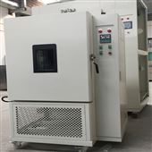 RGD-150定制高低温快速温变试验箱