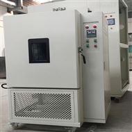 高温高低温试验箱