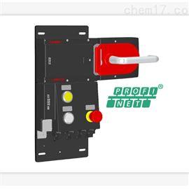 MGB-PN德国EUCHNER安士能多功能安全门控系统