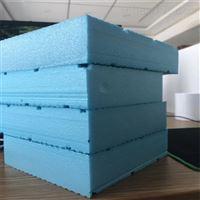 规格可定明宇B1级挤塑板 B2级保温板批发销售