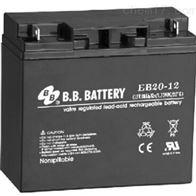 EB20-12台湾BB蓄电池EB系列现货
