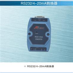 RS232/4~20mA柯力信號轉換器寧波變送器