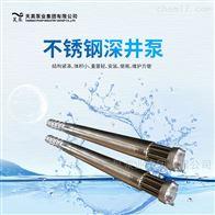 100QJ-500QJ斜拉卧式安装200QJ深井潜水泵价格明细