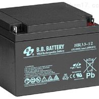 HR33-12台湾BB蓄电池HR系列免维护