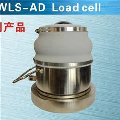 WLS-AD寧波非標稱重傳感器柯力稱重