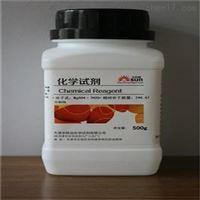 潍坊化学试剂分析纯