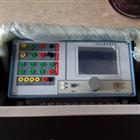 电力承装承修承试三相继电保护测试仪