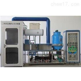 YUYLC-2中央空調實訓考核裝置